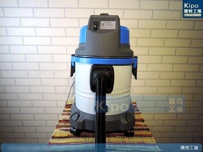 KIPO-熱銷汽車美容 裝修吸塵器 乾濕兩用吸塵器 工業吸塵器超靜音低噪音 洗車場專用20公升-CCD001154A