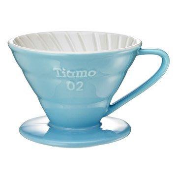 TIAMO  HG5544BB   V02陶瓷雙色咖啡濾器組 附滴水盤量匙 2-4人