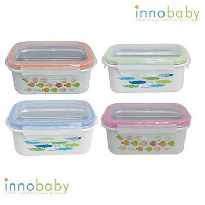 [小寶的媽] 美國 Innobaby lunch box可分離式不鏽鋼雙層保鮮盒便當盒 (4色)