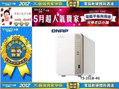 【35年連鎖老店】QNAP 威聯通 T...
