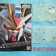 限郵寄中古說明書 $10一張+貼紙 RG 突擊自由 1/144 機動戰士高達 HG Gundam 元祖