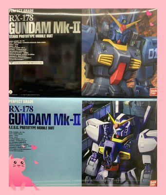 新豐強森 BANDAI PG 1/60 RX-178MK II RX-178黑 MK2 106047 112816