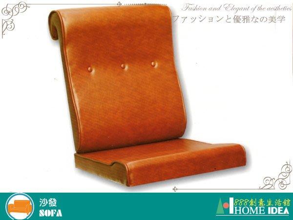 ◇888創意生活館◇042-107-64168(P9)小型組椅用細紋乳膠皮坐墊$1,150元(11-4皮沙發)高雄家具