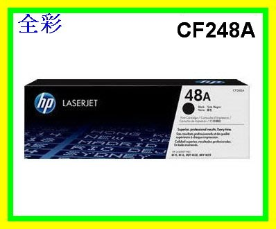 全彩- HP CF248A 48A原廠碳粉匣 M15a / M15w / M28A / M28w 盒裝原廠碳粉匣