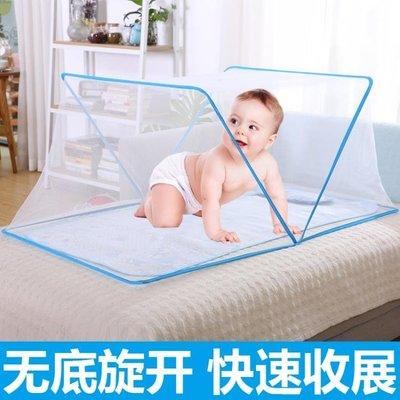 嬰兒蚊帳兒童寶寶防蚊罩bb小孩蒙古包無底通用可折疊嬰兒床蚊帳罩ATF