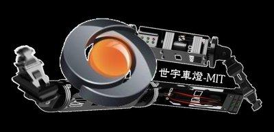 三菱OUTLANDER 客製化 大燈 LED 套件