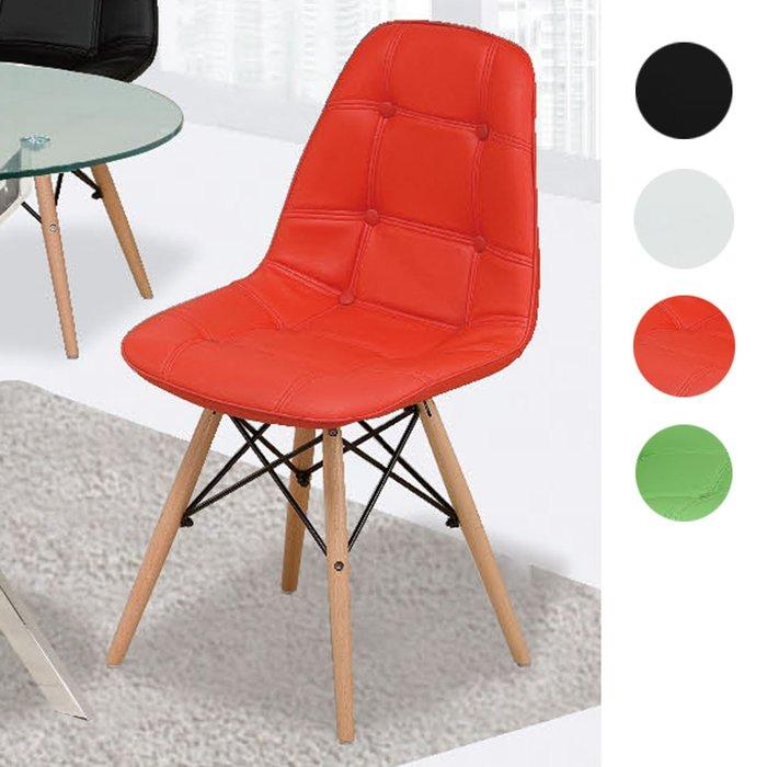 【優比傢俱生活館】19 便宜購-艾尼綠/紅/白/黑色皮休閒椅/餐椅 SH822-7