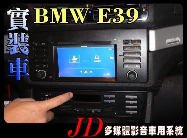 【JD 新北 桃園】BMW E39 E53 PAPAGO 導航王 HD數位電視 360度環景系統 BSM盲區偵測 倒車顯影 手機鏡像。實車安裝 實裝車