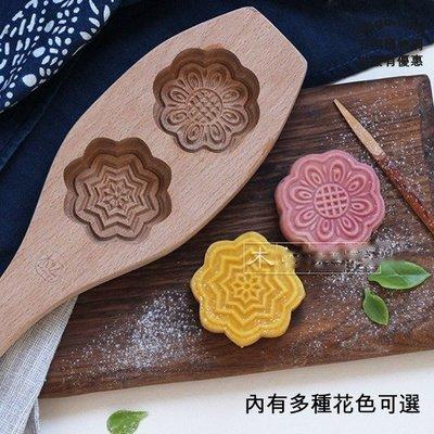 5Cgo 【批發】含稅會員有優惠 26149560574 花鳥魚冰皮月餅糕點心饅頭模子南瓜綠豆餅印面食品木質烘焙模具