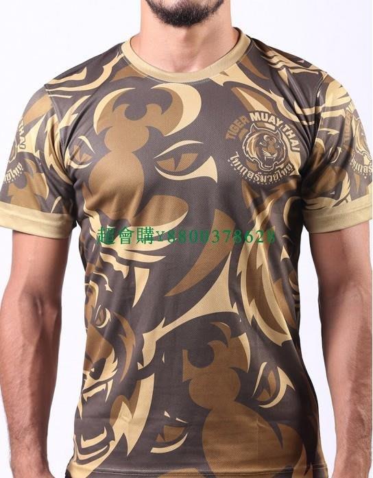 超會購現貨 Tiger Muay老虎泰拳搏擊訓練速干短袖迷彩 男女運動T恤
