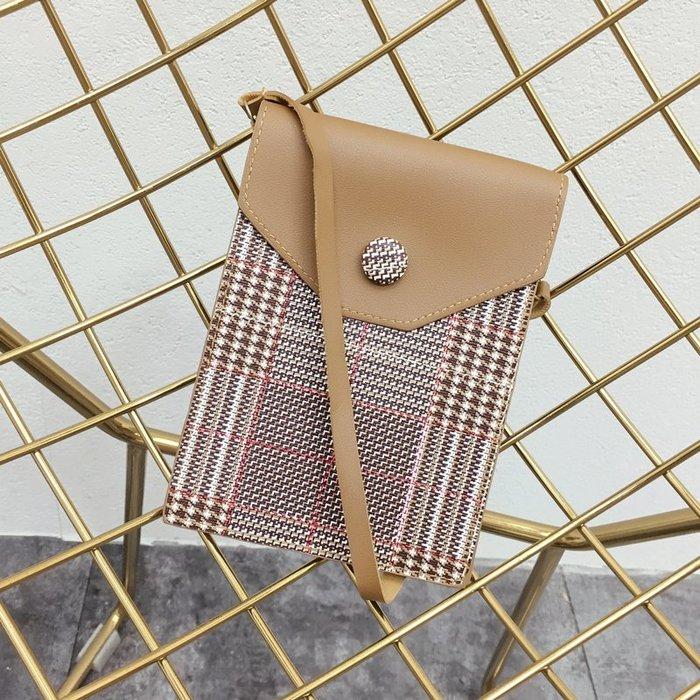 那家小屋-新款可愛手機包女單肩斜挎包迷你小包包韓國個性大屏零錢包潮#手機包#斜挎包#單肩包#信封包#零錢包