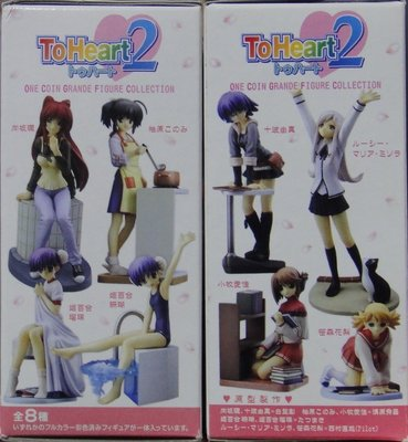 KOTOBUKIYA 壽屋 TO HEARTS 2 ONE COIN GRANDE FIGURE COLLECTION 全8種 (BUY-89126-CW)