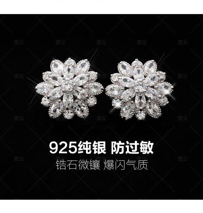 日韓國S925銀針耳釘氣質簡約鋯石花朵大耳環防過敏耳飾白金 玫瑰金207