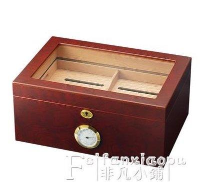 雪鬆木雪茄保濕盒大容量展示型雪茄醇化保濕箱