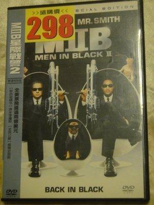 MIIB 星際戰警 2 Men in Black II 威爾史密斯 湯米李瓊斯