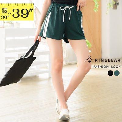 真理褲--夏日推薦顯瘦兩側撞色織帶鬆緊綁帶運動休閒短褲(黑.綠XL-3L)-R246眼圈熊中大尺碼