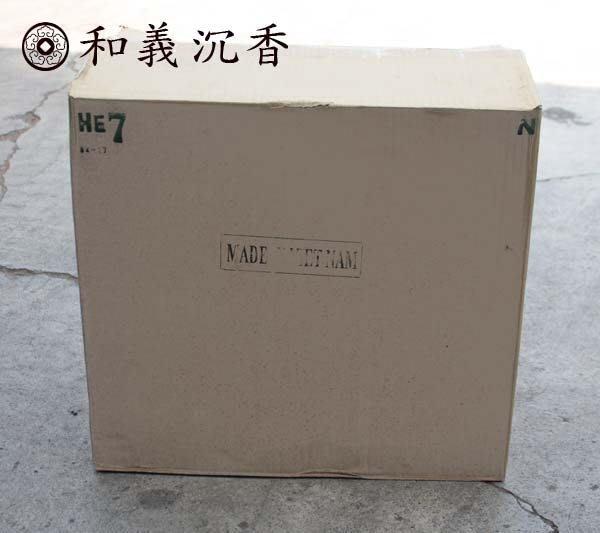 香環【和義沉香】《編號E9》 精選 老山香環  下殺成本價 原件一箱60盒 $7000元