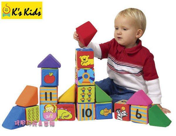 °✿豬腳印玩具出租✿°K's Kids~多功能數學遊戲積木組~即可租
