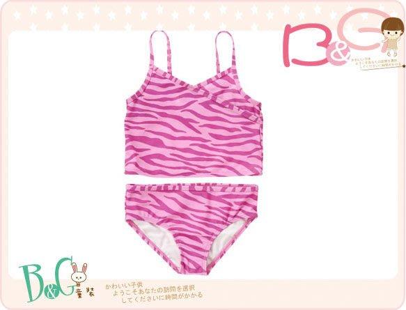 【B& G童裝】正品美國進口Crazy8 Zebra Stripe 斑馬紋兩件式泳裝S號4-6yrs
