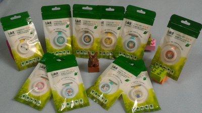 韓國代購Bikit guard防蚊扣 全面現貨特價中 (量大價格可議)不挑款