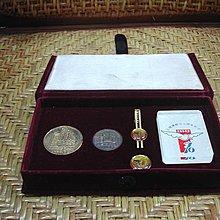 {詠鑫}-1996-台灣傳教七十周年紀念章-真耶穌教會-