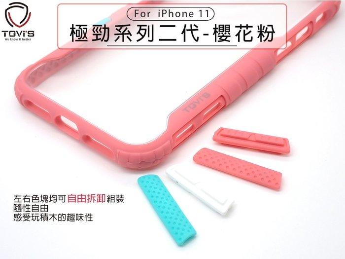 泳 快速出貨 軍規防摔認證 TGVI S Apple iPhone XR 6.1吋 極勁系列運動防摔保護殼極勁二代防摔