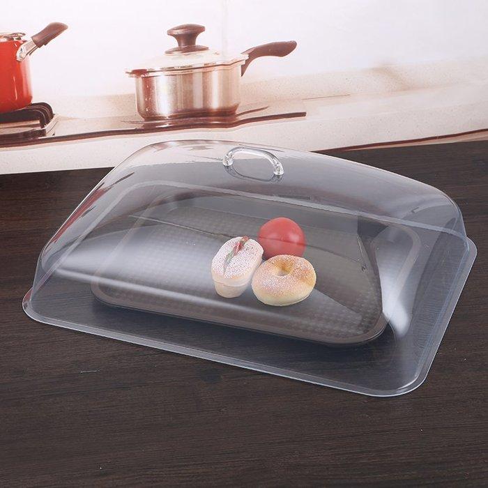 Amy烘焙網:大長方型食品保鮮蓋/超市試吃保鮮蓋/麵包罩/夜市試吃食物上蓋
