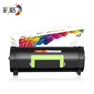 百城-適用奔圖TL-500X粉盒P5500dn系列打印機墨盒P5500復印機硒鼓碳粉盒DL-500H成像鼓組件鼓架 帶芯