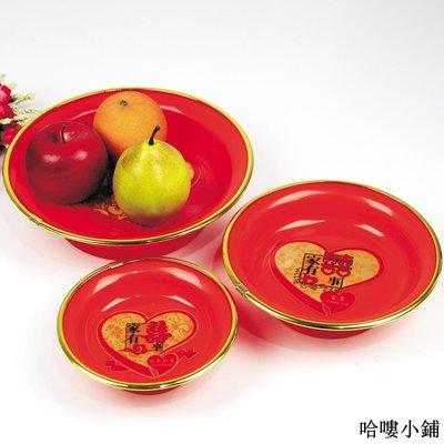 收納 特價小物 【紅色塑料果盤】燙金供盤水果盤婚慶結婚喜盤糖果瓜子盤批發單筆訂購滿200出貨唷