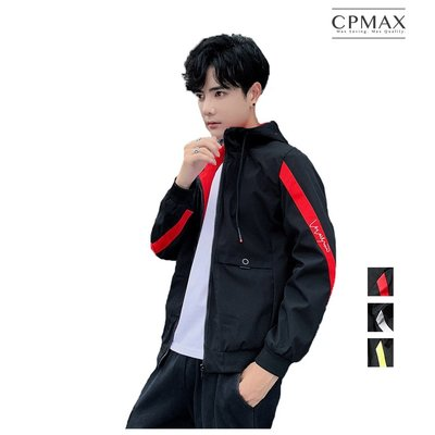 CPMAX 韓版防風連帽夾克外套  男夾克 男外套 男防風外套 機車外套 潮牌外套 韓系外套 防風夾克 男外套 C94