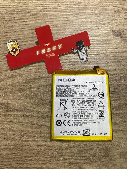 手機急診室 NOKIA 3 電池 耗電 無法開機 無法充電 電池膨脹 現場維修