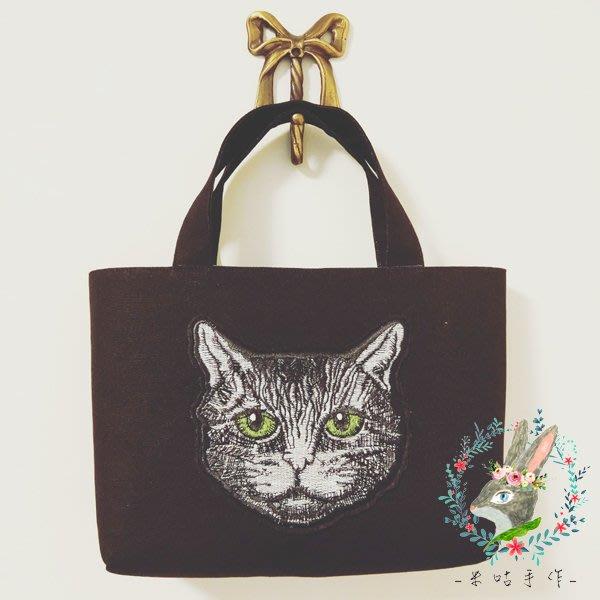 米咕手作 △ 黑色手提袋 手提包 小包包 |綠眼 刺繡貓咪|現貨
