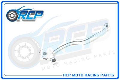 RCP YAMAHA SR400 SR 400 右 煞車 拉桿 台製外銷品