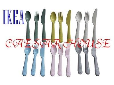 ╭☆凱薩小舖☆╮【IKEA】KALAS兒童餐具馬卡龍系列 刀叉 18件組,  淡粉多種顏色 台北市