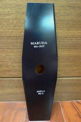 附發票*東北五金*專業 MARUDA 高品質 割草機刀片 割草刀片 割草片 3.5*1.6mm (菱形)  優惠價!