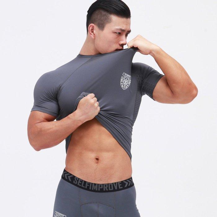 【OTOKO Men's Boutique】固制:有種部隊基本款彈力緊身短袖/灰色/正版(台灣獨家代理)