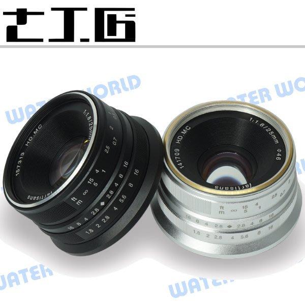 【中壢NOVA-水世界】七工匠 SONY NEX 25mm F1.8 大光圈定焦鏡頭 手動對焦 金屬接環 E-Mount