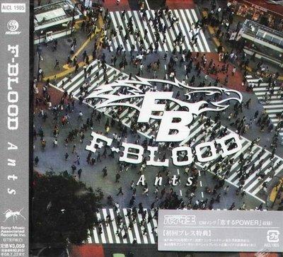 (日版全新未拆) F-BLOOD (藤井郁彌,藤井尚之) - Ants