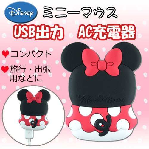尼德斯Nydus~* 日本正版 迪士尼 紅色 米妮 充電器 插座 USB接頭 iPhone6 各手機適用