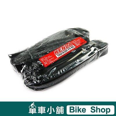 單車小舖 KENDA 建大 700X18/ 25C 80mm 法嘴內胎 台灣製造 登山車 公路車 小折 單速車 皆可適用 台中市