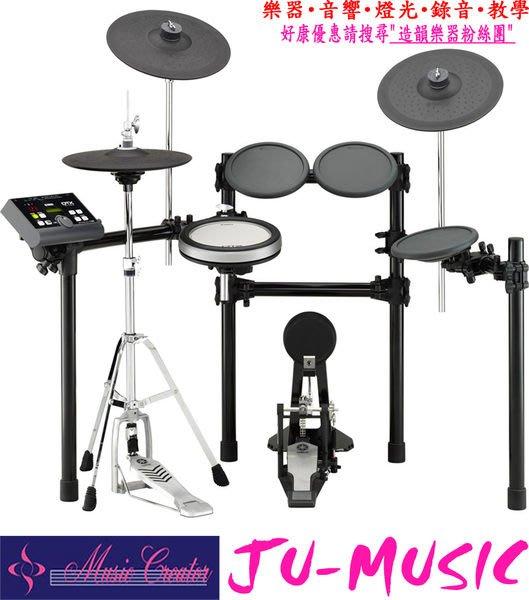 造韻樂器音響- JU-MUSIC - YAMAHA DTX-532K 電子鼓 另有 Roland XM Alesis 可以參考唷