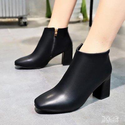 裸靴春秋單靴2019新款百搭靴子黑色高跟鞋高跟粗跟短靴女 QX298