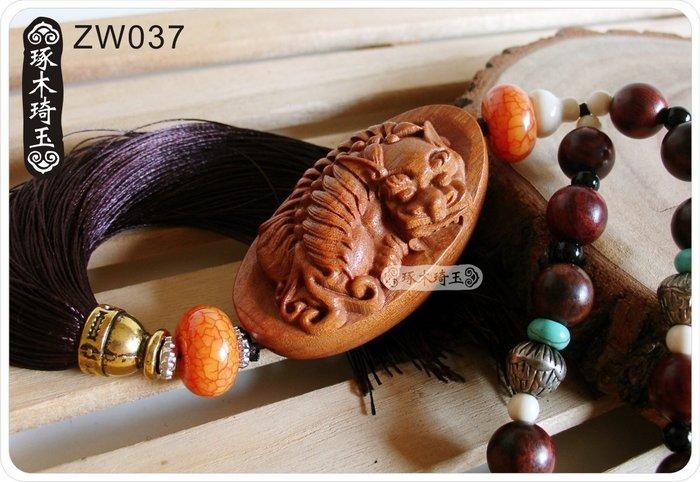 【琢木琦玉】ZW037 花梨木 立體雕刻 招財賜福 元寶貔貅 吊飾/掛飾 *祈福木製選物
