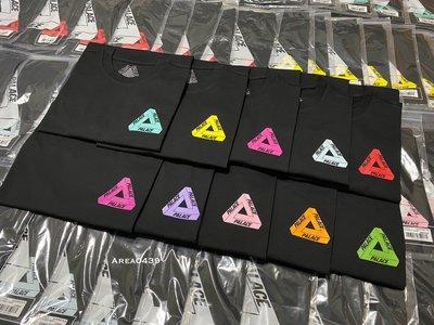 【area0439】2020 Palace Tri to Help T-Shirt 公益 慈善 TEE 三角 Logo