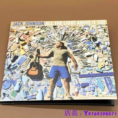 全新CD音樂 來自夏威夷的吟唱Jack Johnson All The Light Above It Too CD