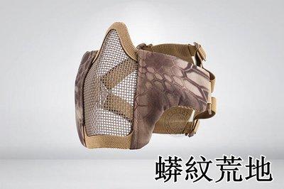 [01] CM1 武士 半罩式 蟒紋荒地 ( 護目鏡眼罩防護罩面罩面具口罩護嘴護具防彈頭套頭巾鳥嘴射擊cosplay