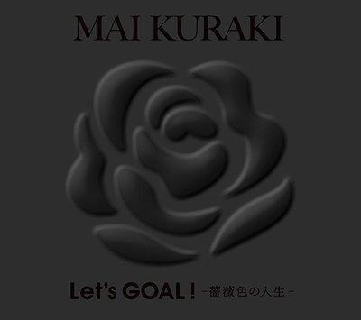 預(代)訂 8/14 航空版 Black 黑盤 倉木麻衣 20周年紀念 Let's GOAL!薔薇色の人生 CD 日版