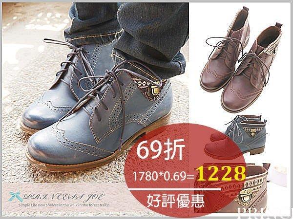 ☆╮喬伊公主╭☆【hb3459】專櫃3280特價1890元-MIT全真皮牛津鞋短靴英倫風泰晤士河倫敦風