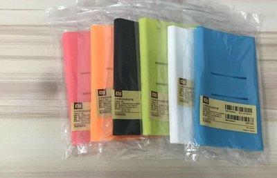 全新 小米 行動電源 10000mah - 高配版 專用 保護套 矽膠保護套六色 三星 sony 蘋果 10000