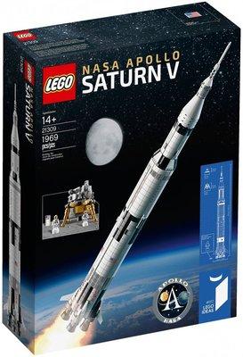 【CubeToy】特價 樂高 21309 創意系列 農神5號 火箭 - LEGO IDEAS NASA -